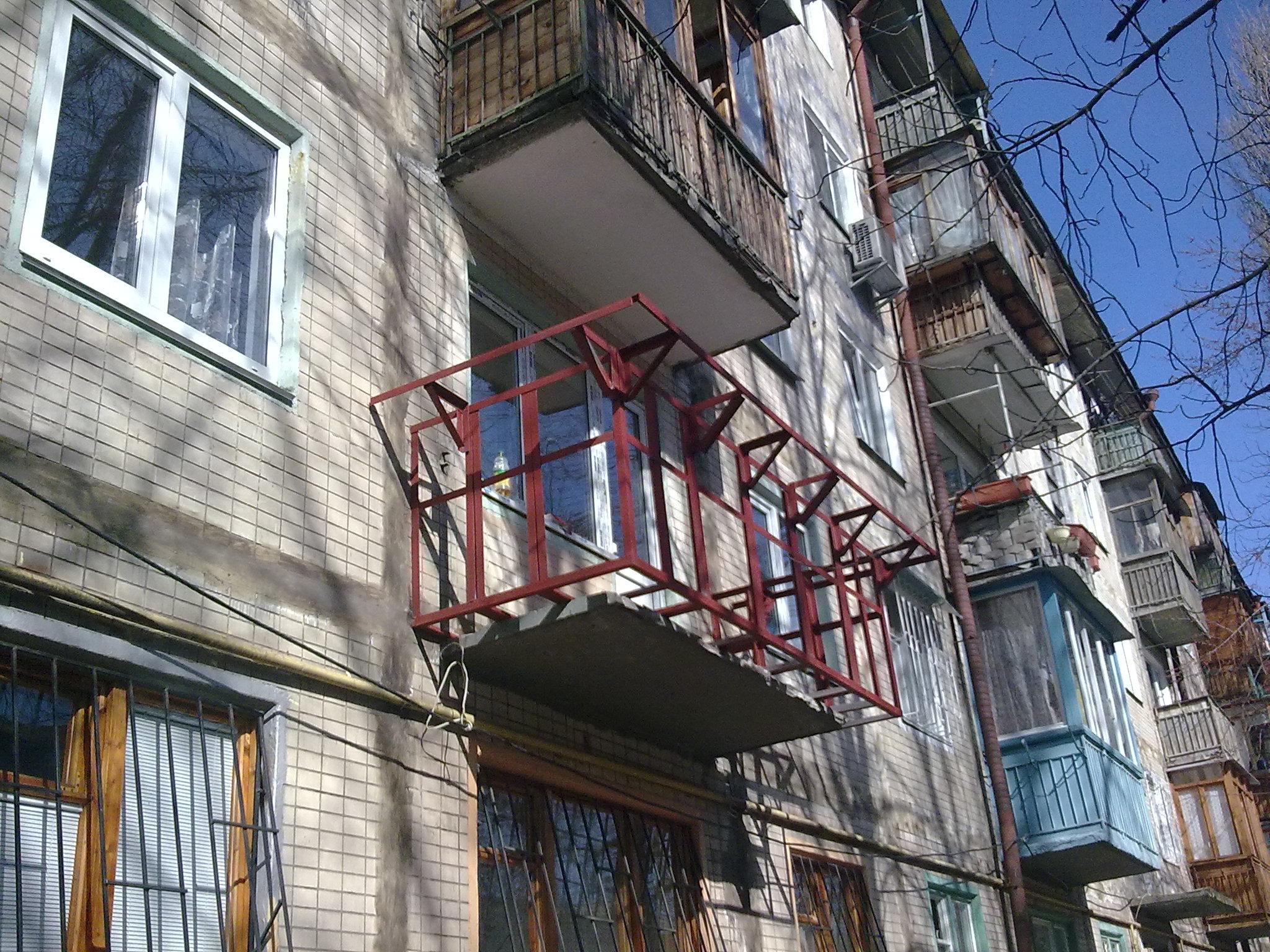 Вынос балкона, балкон с выносом киев - лучшая цена от окна с.
